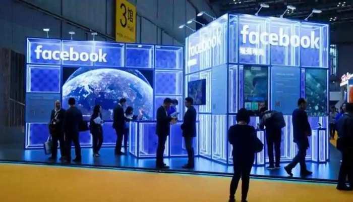 Facebook ने स्टाफ को दी अगले साल तक वर्क फ्रॉम होम की सुविधा, साथ ही दिया ये गिफ्ट