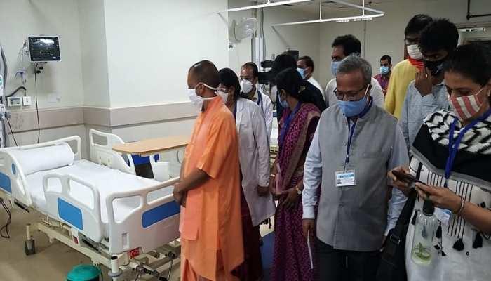 राज्य में सबसे आधुनिक सुविधाओं वाला जिला COVID अस्पताल नोएडा में, CM योगी ने किया लोकार्पण