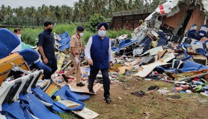 केद्रीय मंत्री ने किया ऐलान, विमान हादसे के पीड़ितो को मिलेगा राहत कोष