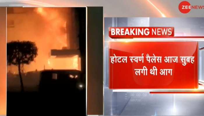 विजयवाड़ा: होटल में आग लगने से 10 कोरोना मरीजों की मौत, 9 घायल; PM मोदी ने जताया दुख
