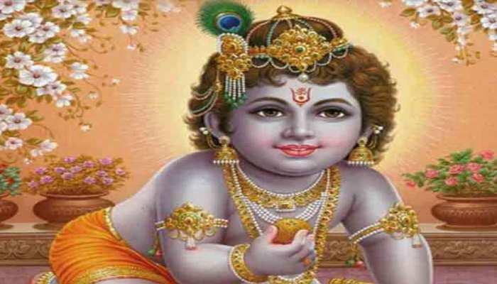Janmashtami 2020: जन्माष्टमी के दिन ये करना कभी ना भूलें, भगवान श्री कृष्ण दूर करेंगे सारे दुख