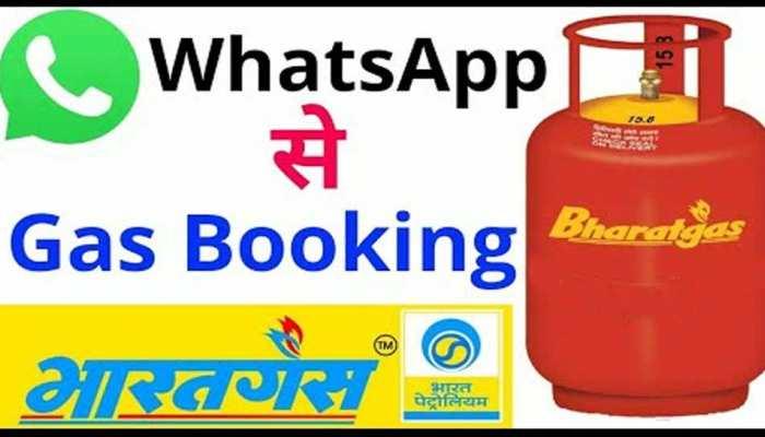अब WhatsApp से होगा गैस सिलेंडर बुक, BPCL हो गया है डिजिटल
