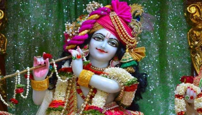 Janmashtami 2020: इन मंत्रों से करें भगवान श्री कृष्ण की पूजा, पूरी होगी मनोकामना
