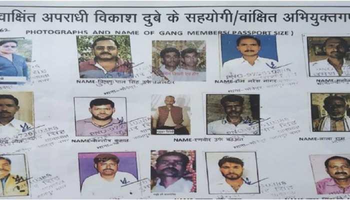 कानपुर: बिकरू हत्याकांड में फरार 12 आरोपियों के खिलाफ गैर जमानती वारंट जारी