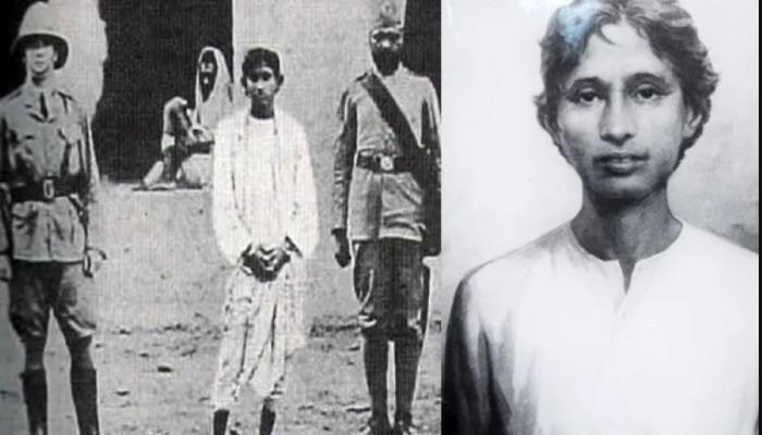 112वां शहादत दिवस: हाथ में गीता थामे फांसी पर झूल गए अमर शहीद खुदीराम बोस