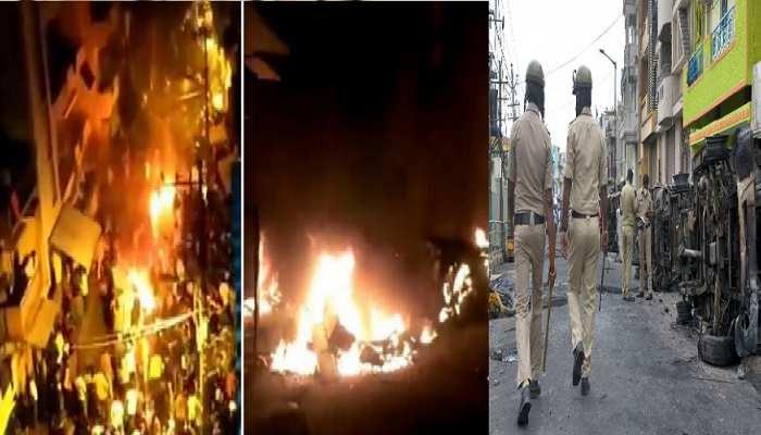 बेंगलुरू दंगे: कर्नाटक सरकार करेगी दंगाइयों से वसूली, अब तक तीन की मौत 60 पुलिसवाले घायल