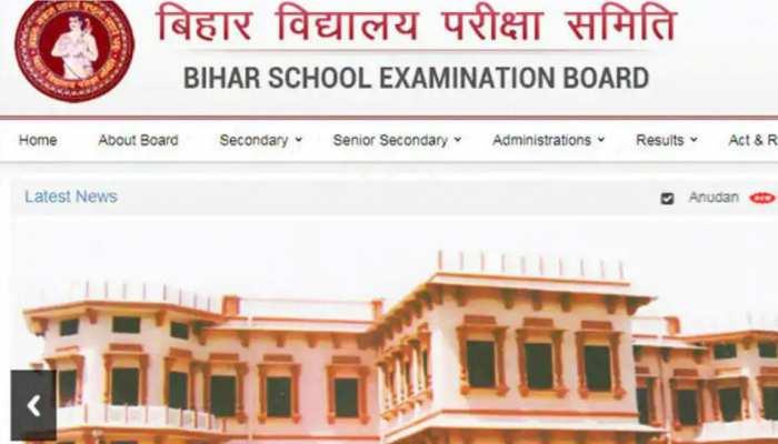 बिहार बोर्ड: इंटर में दूसरे राज्य के छात्र भी दिखा रहे दिलचस्पी, नेपाल-भूटान के बच्चों ने भी लिया दाखिला