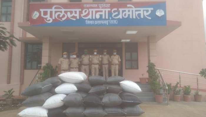 प्रतापगढ़ पुलिस ने पकड़ा 936 किलो अवैध डोडा चूरा, बाजार में कीमत इतनी अधिक