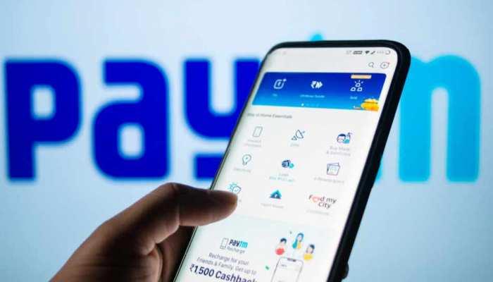 अब आप Paytm से खरीद पाएंगे कंपनियों के स्टॉक, जल्द शुरू होगी शेयर ब्रोकिंग सेवा