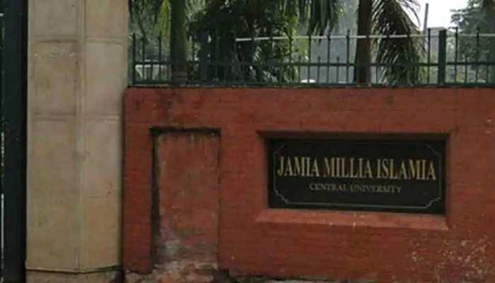 सेंट्रल यूनिवर्सिटीज़ के असेसमेंट में जामिया अव्वल, JNU और AMU भी टॉप 5 में शामिल