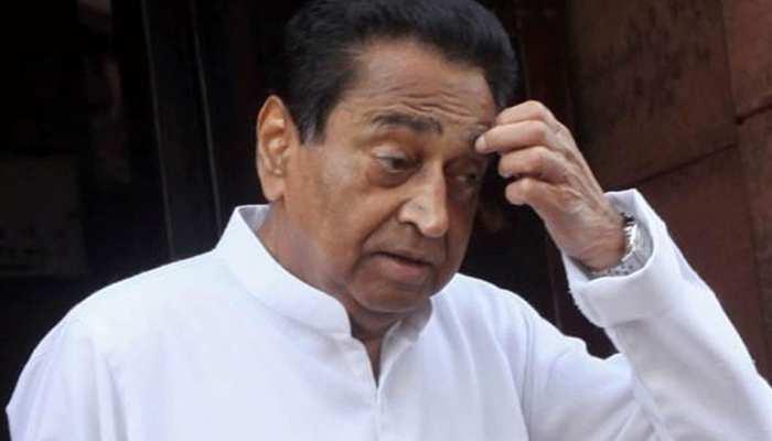 स्वतंत्रता दिवस पर कमलनाथ के संबोधन को लेकर BJP का तंज, कहा- दिल बहलाने के लिए अच्छा है ख्याल