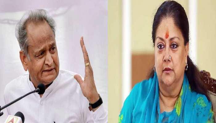 राजस्थान विधानसभा सत्र: भाजपा का अविश्वास प्रस्ताव और गहलोत का विश्वास प्रस्ताव