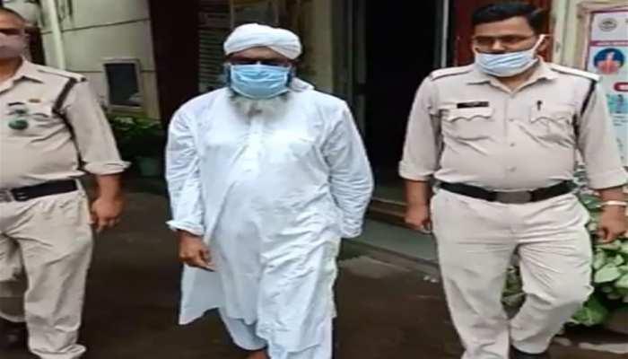 भोपाल: मोस्ट वांटेड अनवर बेग चढ़ा पुलिस के हत्थे, कई लोगों से ठग चुका है करोड़ों
