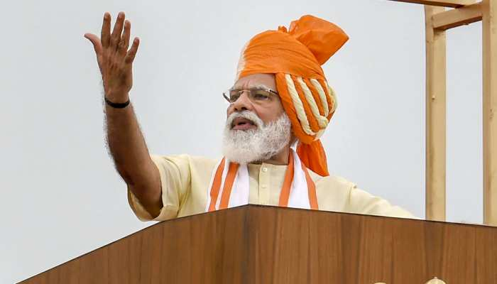 PM मोदी ने दी 'नेशनल डिजिटल हेल्थ मिशन' की सौगात, जानें क्या होगा फायदा