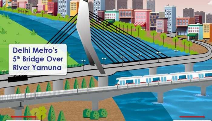 दिल्ली मेट्रो 5वीं बार करेगी यमुना पुल को पार, शुरू हुआ कार्य, जानें इसकी खासियत
