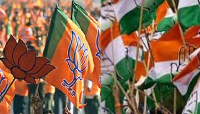 कांग्रेस के हिंदू कार्ड पर BJP का तंज- ''दिन में हनुमान चालीसा का पाठ, रात में मौलवियों के साथ''