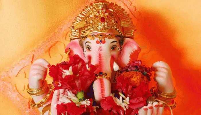 Ganesh Chaturthi 2020: गणेश चतुर्थी पर ऐसे करें पूजा, बनेंगे बिगड़े काम