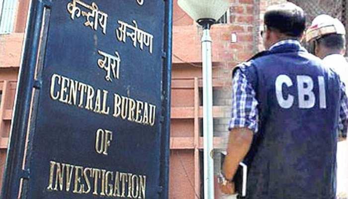 बैंकों से 1,530 करोड़ रुपये की ठगी, CBI ने किया इस कंपनी के खिलाफ मामला दर्ज
