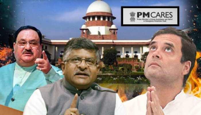सुप्रीम कोर्ट के इस फैसले के बाद राहुल गांधी को कोसने लगे भाजपा के नेता!