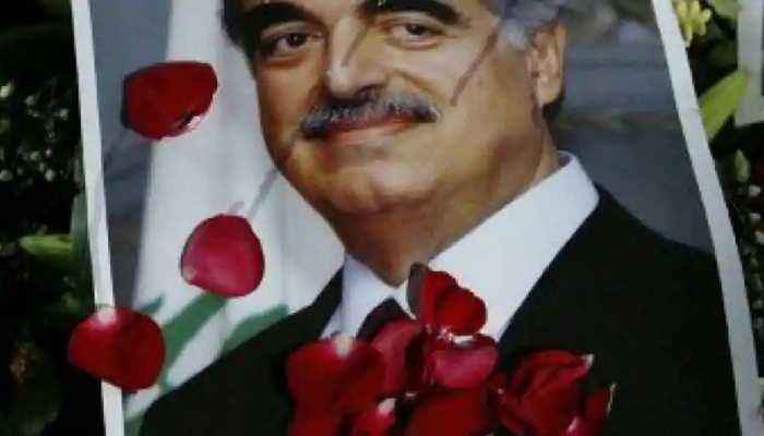 लेबनान: 15 साल पहले हुई पूर्व पीएम की हत्या, ICJ ने दिया अब बड़ा बयान