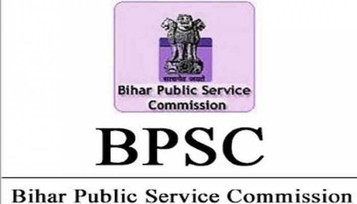 बिहार लोक सेवा आयोग (BPSC) में लेक्चरर के पदों पर भर्तियां