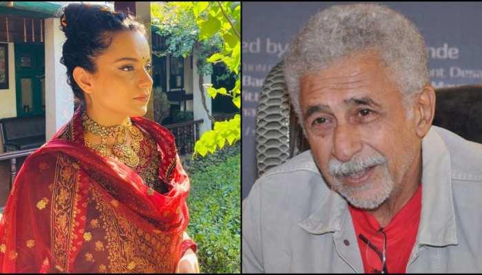 Kangana Ranaut ने साधा नसीरुद्दीन शाह पर निशाना, ट्वीट कर दिया ये जवाब