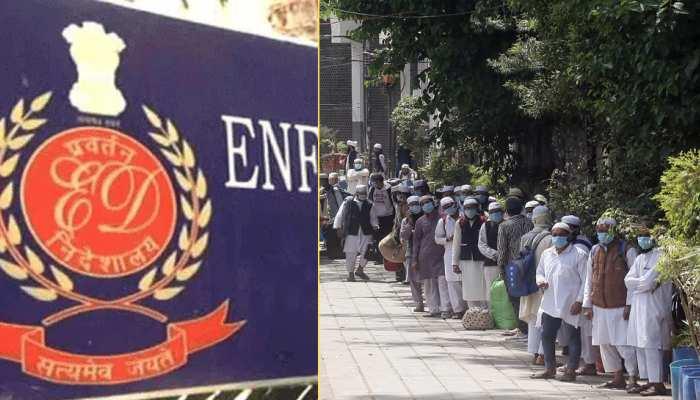दिल्ली-मुंबई समेत तबलीगी जमात के 20 ठिकानों पर ईडी की छापेमारी