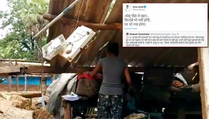 सोनू सूद के रीट्वीट के बाद हरकत में आया एडमिनिस्ट्रेशन, सैलाब मुतास्सिरा को पहुंचाई मदद