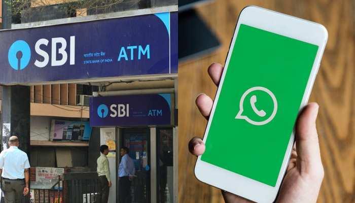 SBI ग्राहकों के लिए खुशखबरी! सिर्फ एक WhatsApp पर ATM मशीन पैसा देने आएगी आपके घर
