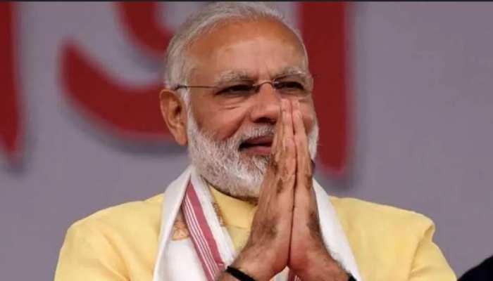 PM नरेंद्र मोदी ने 'गणेश चतुर्थी' पर देश की जनता को दी बधाई