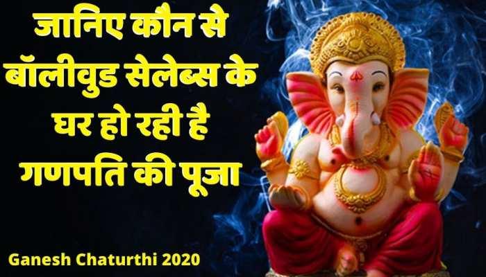 Ganesh Chaturthi 2020: Bollywood celebs celebrating Ganesh Chaturthi 2020