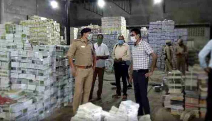 नकली NCERT किताबों की प्रिंटिंग के मामले में BJP नेता सस्पेंड, कई धाराओं में केस दर्ज
