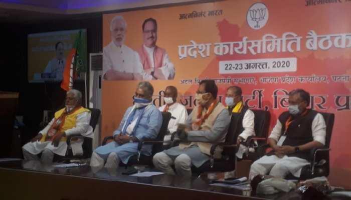 बिहार विधानसभा चुनाव को लेकर तैयार BJP का प्लान, 27 सितंबर से सभी नेता करेंगे जनसंपर्क