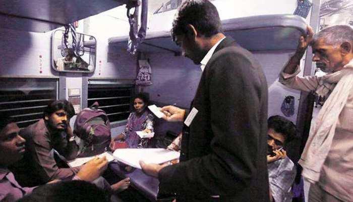 1 साल में 1 करोड़ यात्रियों ने बिना टिकट यात्रा की, रेलवे ने वसूले इतने करोड़