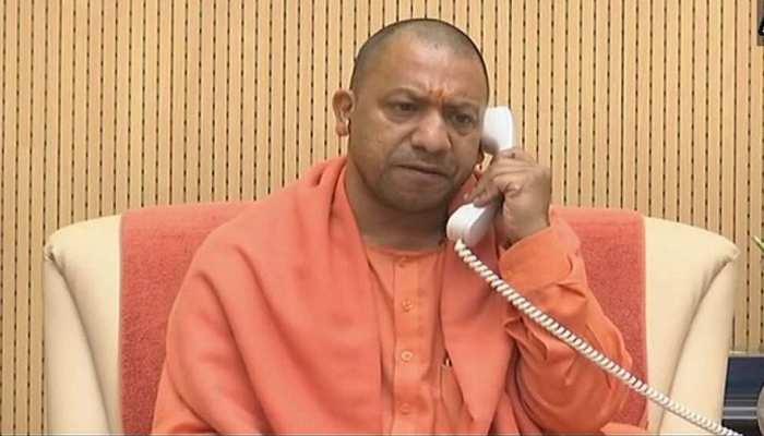 CM के साथ बातचीत का ऑडियो वायरल होने पर व्यापारी को DM का नोटिस, 'बिना इजाजत कैसे टैप किया फोन?'