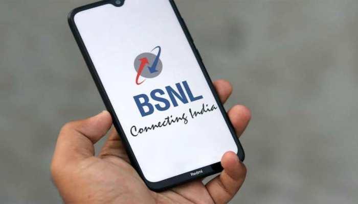 BSNL दे रहा है 5GB डेटा बिल्कुल फ्री, जानिए कैसे मिलेगा स्कीम का फायदा?