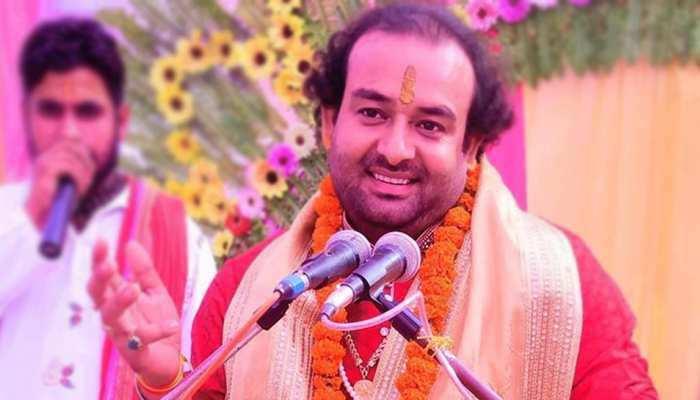 कथावाचक ने विधवा को पहले प्रेमजाल में फंसाया, 8 लाख रुपये हड़पे और फिर...