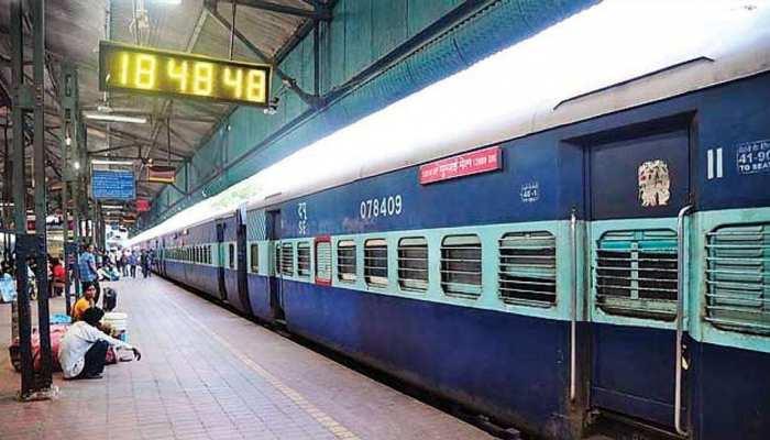 बड़े स्टेशनों से ट्रेन पकड़ने पर सफर होगा महंगा, रेलवे अब अलग से लेगा ये चार्ज