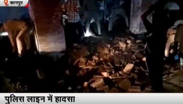 कानपुर पुलिस लाइन में बड़ा हादसा, भरभराकर गिरी बैरक की छत, कई के दबे होने की आशंका