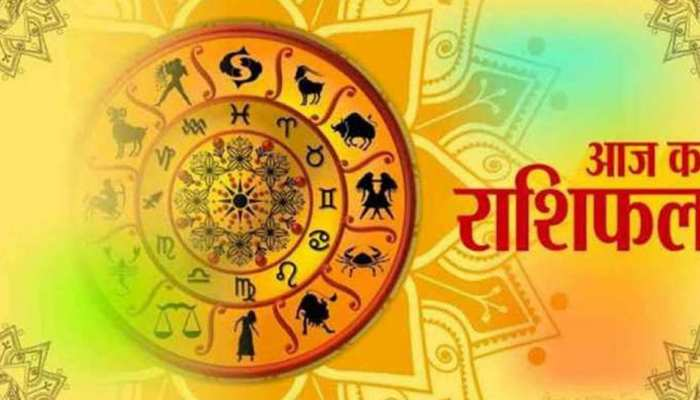 Horoscope 25 August: Today these three zodiacs have to be careful, invest carefully