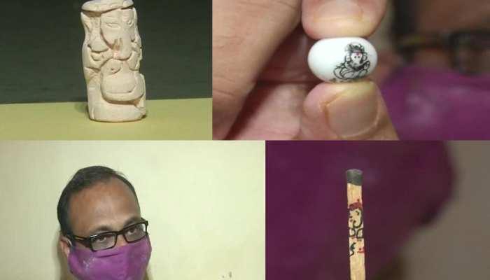 Ganesh Chaturthi 2020: इस गुजराती शिक्षक ने तो कमाल ही कर दिया, कारनामा सुन आप भी कहेंगे वाह!