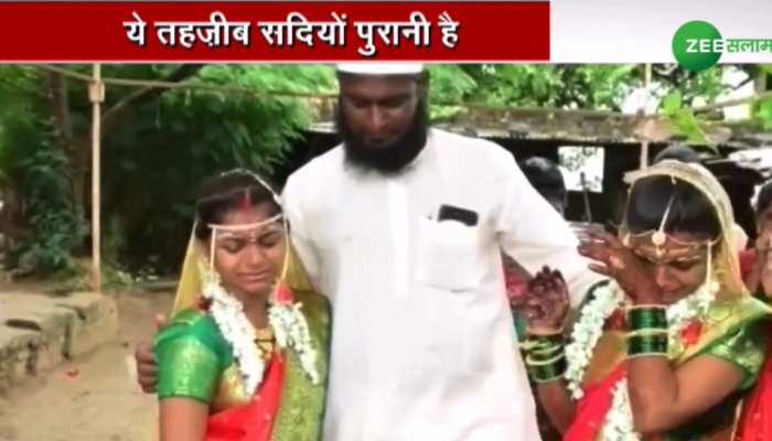महाराष्ट्र के अहमदनगर में देखने को मिली हिंदू-मुस्लिम एकता की बड़ी मिसाल