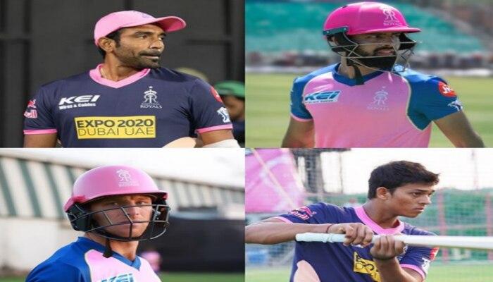 IPL 2020: राजस्थान रॉयल्स ने बदल दी है पूरी टीम, जानिए कौन हैं नए चेहरे