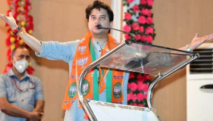 BJP में बगावत पर कांग्रेस ने सिंधिया को बताया 'विभीषण', वीडी शर्मा की नसीहत- पहले सुलझाएं अपनी कलह