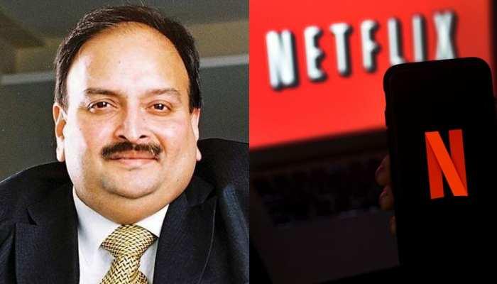 'भगोड़े' चोकसी को अब भी अपनी 'बदनामी' का डर, Netflix की इस वेब सीरीज से आपत्ति