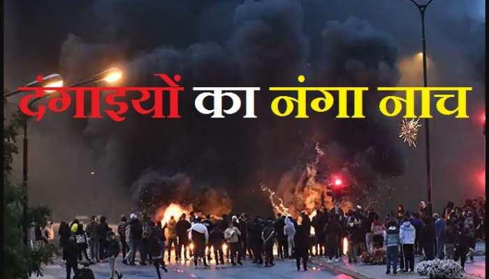 क्या आतंकी और कट्टरपंथी जकात के पैसों का बंदरबांट कर रहे हैं? स्वीडन में दंगा