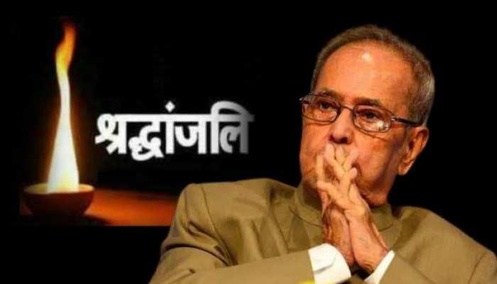 पूर्व राष्ट्रपति Pranab Mukherjee का अस्पताल में निधन