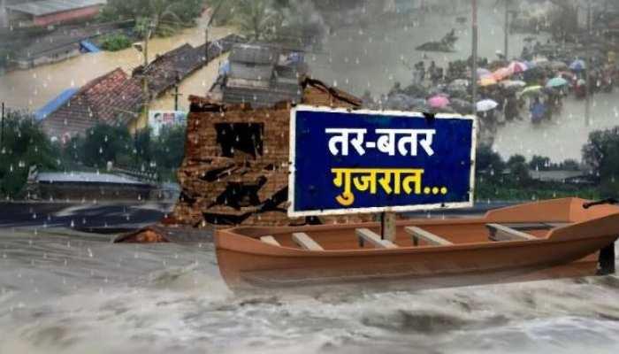 जल प्रलय: बाढ़ और बारिश के संकट से घिरा गुजरात
