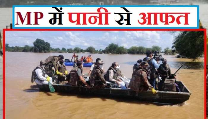 मध्य प्रदेश में पानी की मनमानी ने लोगों को रुलाया