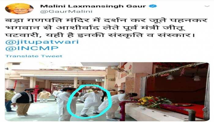 मंदिर में जूते पहने जीतू पटवारी की फोटो सोशल मीडिया पर वायरल, बीजेपी ने घेरा